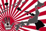 DL ARMY Japan front